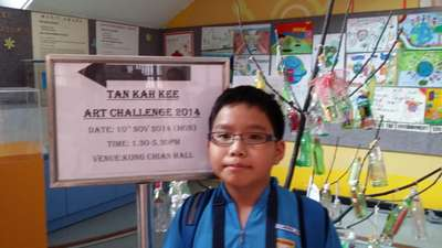 Clarence Choo (Primary 4C)