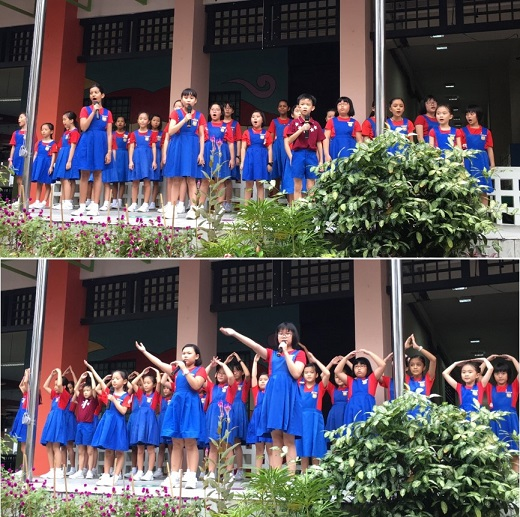Choir members led the school in singing National Day songs during National Day Observance.