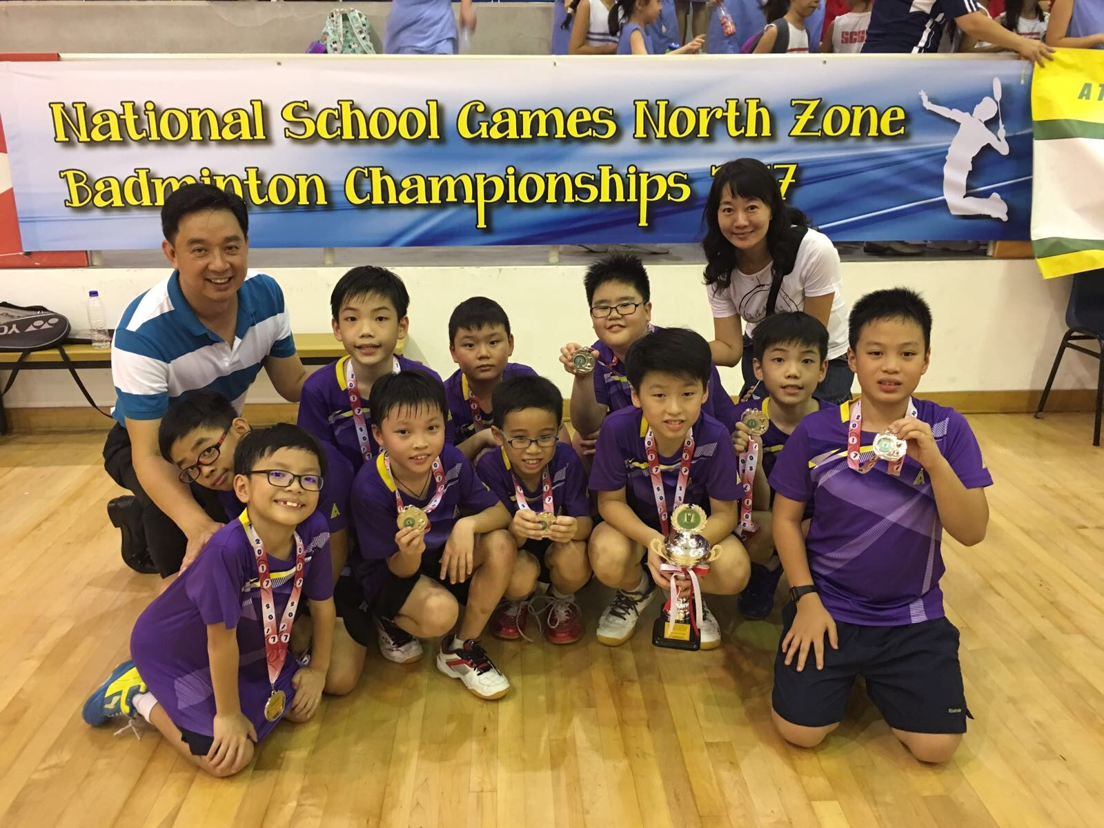North Zone Primary Schools Badminton Championship 2017 - Participants