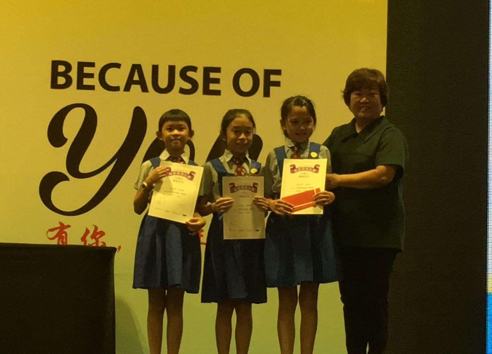 National Chinese Creative Reading Competition 2016 - Photo 02